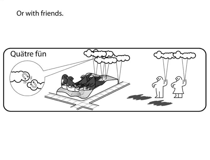או עם חברים
